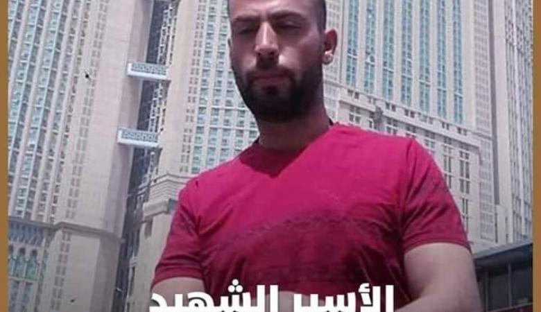 """التماس للعليا الاسرائيلية بتسليم جثمان الشهيد """"نصار طقاطقة """""""