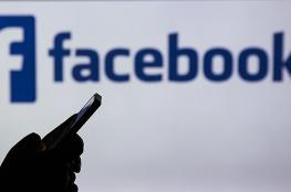 فيسبوك يغلق حسابات مسؤولين وصحفيين فلسطينيين
