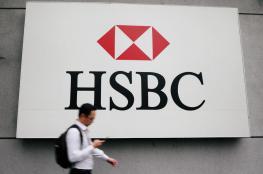 مخاوف من ازمة مالية ..اكبر بنك بريطاني يلغي آلاف الوظائف