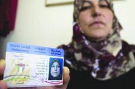 بعد سنوات من التوقف ...اعادة اصدار بطاقات بلاستيكية لرخصة القيادة في فلسطين