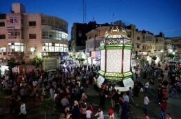 بلدية رام الله لن تضيئ فانوس رمضان لهذا العام