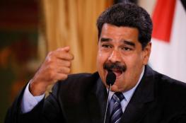 الرئيس الفنزويلي : سنواصل دعم القضية الفلسطينية