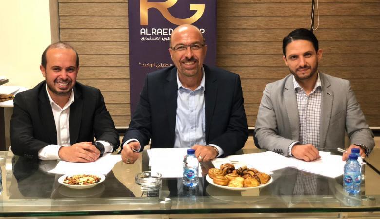 جلوريا جينز العالمية تفتتح فرع جديداً لها في رام الله