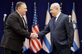 """بومبيو يزور """"إسرائيل"""" والإمارات لتعزيز التطبيع"""