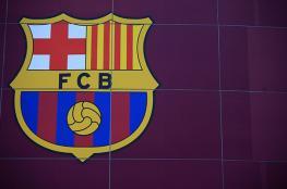 برشلونة يخطط للتعاقد مع موهبة برازيلية جديدة