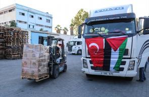 وصول سفينة المساعدات التركية لقطاع غزة