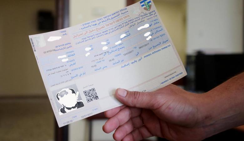 اول تصريح من الداخلية الفلسطينية بشأن وقف التنسيق المدني