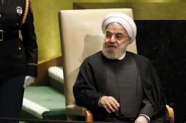 """روحاني للسعودية :"""" أَطْفِئُوا  النار التي اشعلتموها """""""