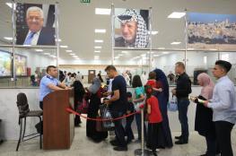 55 الف مواطن تنقلوا عبر معبر الكرامة خلال الأسبوع الماضي