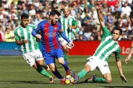 """برشلونة ينجو من هزيمة أمام ريال بيتيس في مباراة مجنونة """"فيديو """""""