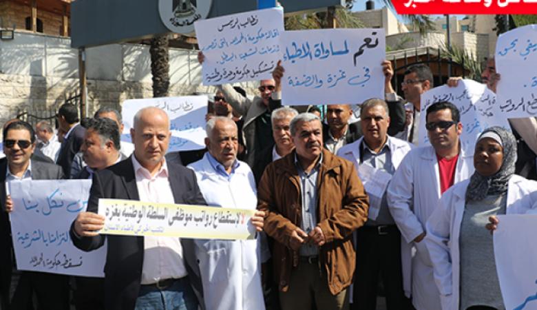 نقابة الاطباء تعلن عن فعالياتها الاحتجاجية