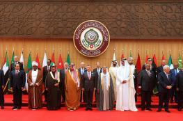 وزراء الخارجية العرب يُعدِّون بالرياض اليوم جدول أعمال القمة العربية