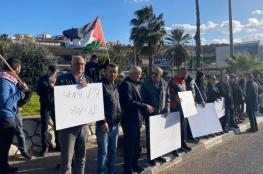 تظاهرة في الداخل المحتل رفضاً لصفقة القرن