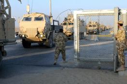 أمريكا توجه تحذيراً لمواطنيها في العراق