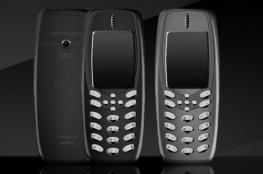 """نسخة ثمينة من هاتف نوكيا """"3310"""" بسعر 3 آلاف دولار"""