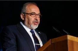 ليبرمان يهاجم المعارضة : يريدون توريطنا بحرب مع حماس