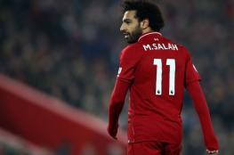 نجم منتخب مصر السابق: كنت أفضل من صلاح 100 مرة بشهادة مدرب ليفربول
