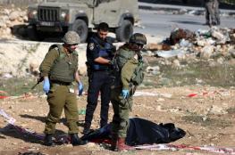 الخارجية : قتل المستوطن يوم امس دليل على قتل الفلسطينين بدم بارد