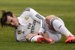 ريال مدريد يجد بديل غاريث بيل أمام البايرن