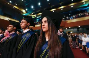الكلية العصرية تحتفل بتخريج الفوج الرابع والثلاثين من طلبتها برام الله