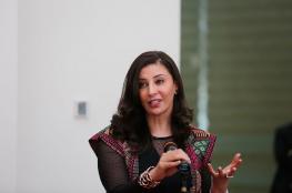 الخارجية الفلسطينية تستدعي  نائب السفير الاسترالي