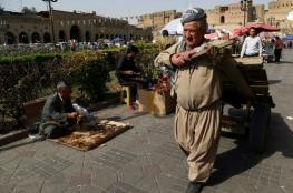إقليم كردستان يعلن احترامه قرار المحكمة وترحيب بغداد