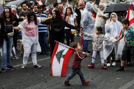 """""""اسبوع الغضب """" في لبنان ..اضراب شامل واغلاق للطرق"""