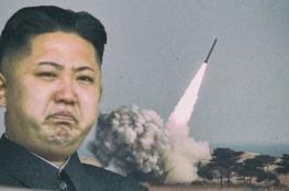 الزعيم الكوري يهدد اميركا : ستواجهون جهنم من العذاب
