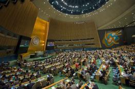 الأمم المتحدة: إسرائيل دولة فصل عنصري تضطهد الفلسطينيين
