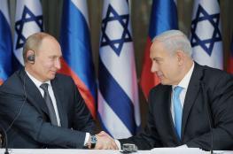إسرائيل ترفض عرضاً روسياً بشأن التواجد الإيراني في سوريا