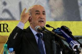 الرئيس الجزائري: حقوق الشعب الفلسطيني غير قابلة للتصرف والمساومة