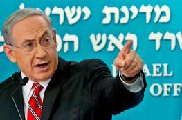 نتنياهو : حماس تواصل تربية أطفال غزة على تدمير دولة اسرئيل