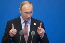 بوتين : الكوريون لن يتخلوا عن أسلحتهم المرعبة وان اكلو العشب