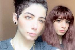 شقيقتان سعوديتان تهربان من المملكة وتطلبان اللجوء