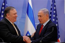 نتنياهو خلال اجتماع مع بومبيو : الجولان ستبقى اسرائيلية