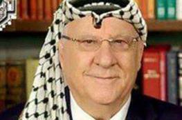 """""""إسرائيل"""" تحقق في نشر صورة ريفلين بالكوفية الفلسطينية"""