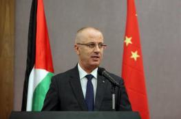 الحمد الله: نتطلع إلى إجماع دولي قوي وفاعل لاستصدار قرار يوقف الاستيطان