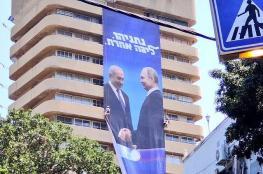 ما وراء الصورة الضخمة التي تجمع نتنياهو ببوتين وسط تل ابيب ؟