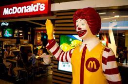 """""""مكدونالدز"""" تعتذر لطالبة جامعية بعد """"خطأ سخيف"""""""