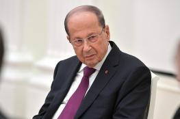 """ميشال عون :""""العثمانيين مارسوا الأرهاب في لبنان """""""