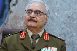 ليبيا :حفتر بالقاهرة ويعود الخميس إلى بنغازي