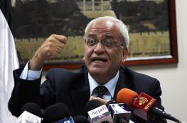 عريقات : القيادة لن تسمح بتغيير او التلاعب بمبادرة السلام العربية