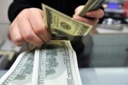 رام الله تتصدر  ..هذه قائمة القروض البنكية في المدن الفلسطينية