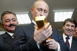 """""""طباخ بوتين"""" الرجل المُتهم بمساعدة ترامب في الوصول للرئاسة"""