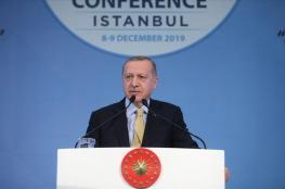 اردوغان : تركيا مستعدة  لدعم وحدة العالم الاسلامي وازدهاره