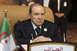 بوتفليقة: الجزائر ستغير نظامها السياسي