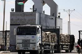 الاعلام الاسرائيلي : معبر رفح سيفتح غداً وهجوم سيناء لن يؤثر على عمله