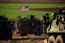لا تغير على القرار الامريكي بشأن الانسحاب من منبج السورية