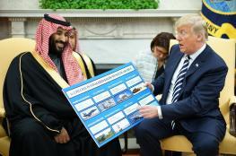 السعودية تبرم صفقة صواريخ مع اميركا بنحو ملياري دولار