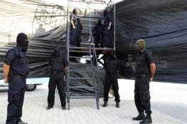 القضاء العسكري بغزة يمنح العملاء فرصة أخيرة